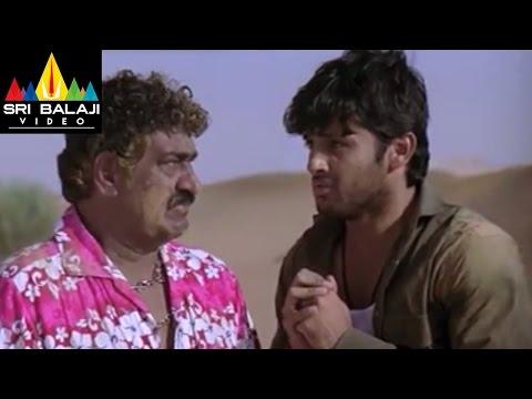Rechhipo Telugu Movie Part 9/12   Nithin, Ileana   Sri Balaji Video