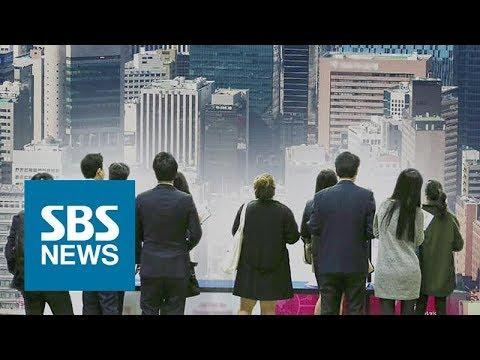 '기간제 채용' 까다로워져…로드맵 발표 / SBS
