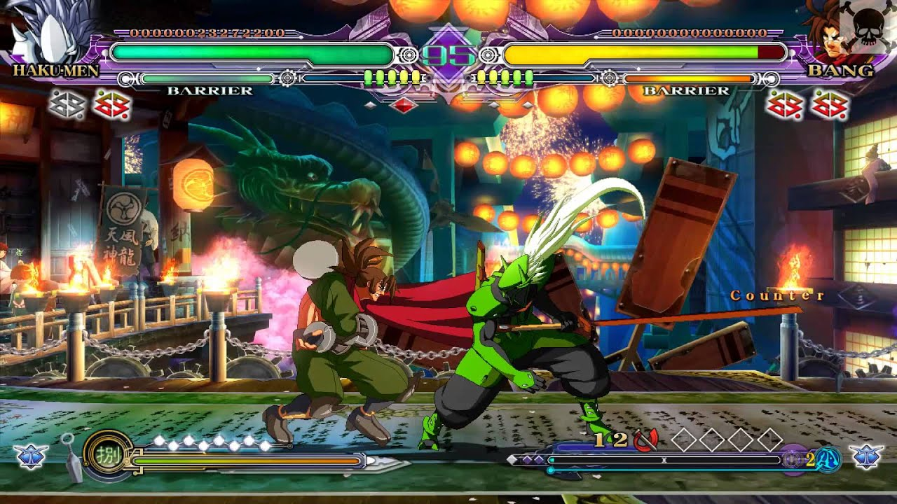 BlazBlue: Continuum Shift Extend 2014 pc game Img-4