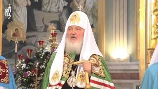 Проповедь Патриарха в день св.ап.Андрея Первозванного