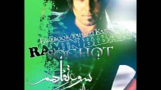 Ramin Bibak-Soghot NEW SONG 2011 DOWNLOAD LINK