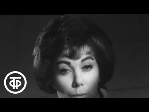 "Эдита Пьеха ""Стань таким"" (1965)"