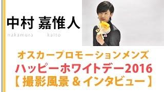 オスカープロモーション所属男性タレント出演による 【オスカープロモー...