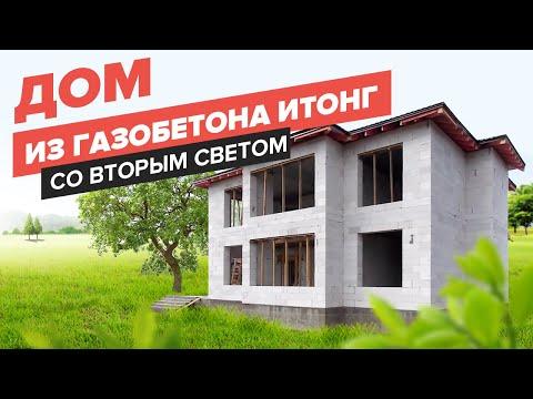 г. Энгельс! Дом из газобетона! СТОИМОСТЬ  ДОМА 100 м2, С УЧАСТКОМ!!!!