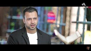 6 - رسالة إلى القريب من الزنا - مصطفى حسني - رسالة من الله