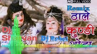4 34 MB] Download Lagu Gora ne re bhiha van chala re Dj Rahul Dj