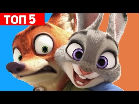 Не бей копытом - смотреть онлайн мультфильм бесплатно в