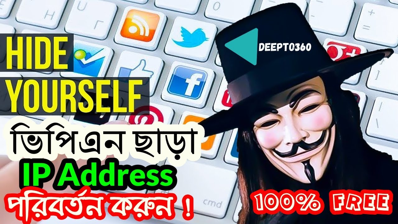 WITHOUT VPN CHANGE YOUR IP & BROWSE 😃 ! 100% FREE 🔥 ...
