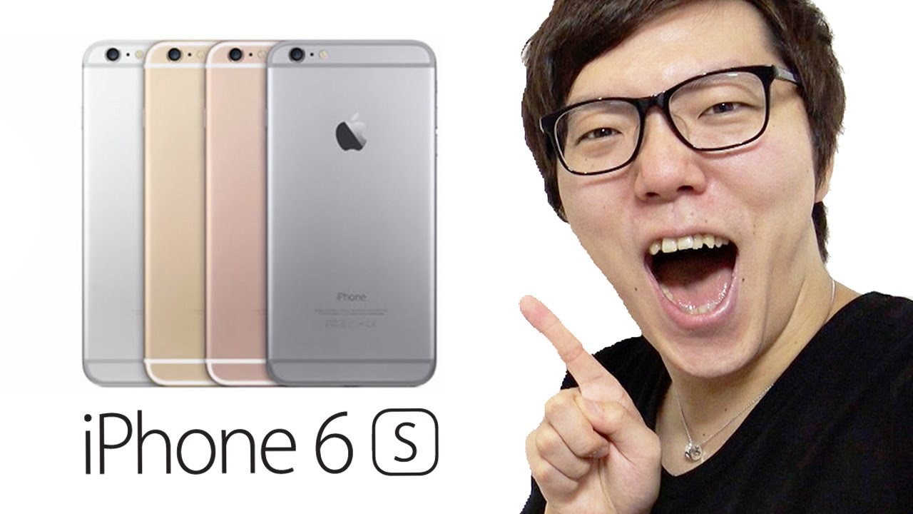 when will the iphone 6s come out キターーー iphone6sがやってきた apple iphone6s スペースグレイ 128gb 3116