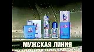 Реклама Первый канал, 2003 г.(Реклама на Первом, 2003 г., 2013-11-29T11:10:31.000Z)