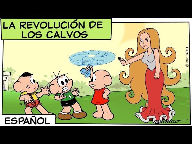 La revolución de los calvos | Mónica y sus amigos