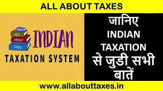 Introduction to indian taxation system part 1