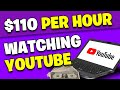Earn Money Online WATCHING VIDEOS