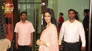 Katrina Kaif, Sohail Khan & Saqib Saleem At Eid Party 2018 Hosted By Aayush Sharma & Arpita Khan