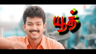 sakkarai nilave tamil lyrics song