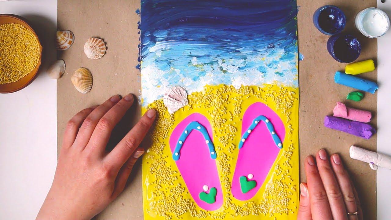 Как сделать летнюю картинку, надписью катя