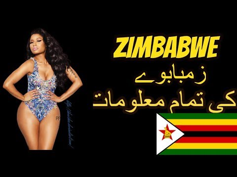 Travel to Zimbabwe in Urdu/Hindi History of Zimbabwe | Tour To Zimbabwe Information Documentary 2018