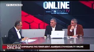 kozani tv online 18 4 2018