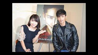 第16回目のゲストは、映画『悪と仮面のルール 』にご出演の玉木宏さん。...