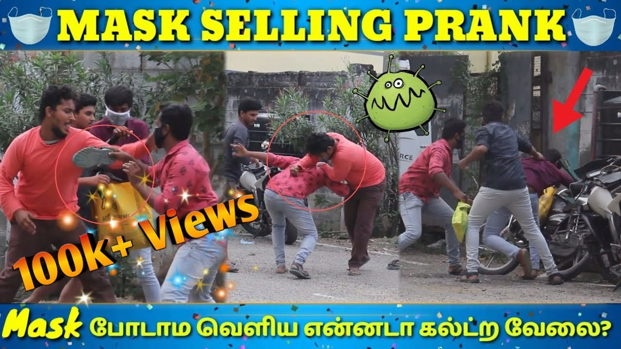 MASK SELLING PRANK | VIRUS MASK PRANK | TAMIL PRANK | TAMIL MEDIUM PASANGA | MASK போடாம என்னடா வேலை
