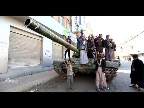 أجواء متوترة في صنعاء جراء الاعتقالات على يد الحوثيين  - 15:21-2017 / 12 / 15