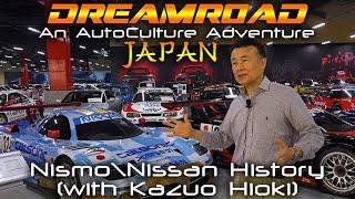 [4K] Коллекция Nissan 2 - История Nissan в автоспорте от экс-главы Nismo. Dreamroad: Япония 8.