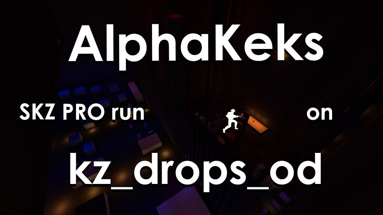 [SKZ] kz_drops_od in 3:13.28 by AlphaKeks