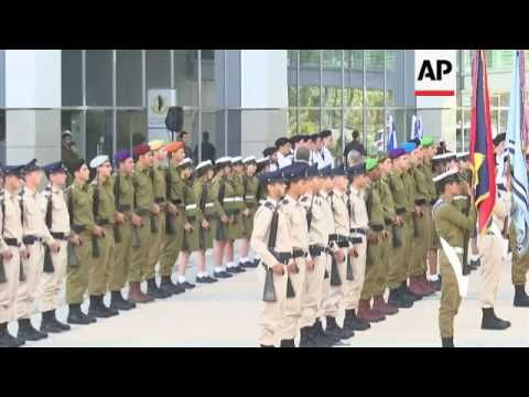 Israeli honour guard for US Secretary of Defense
