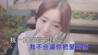 徐子谦【我一直在你的身后】原版MV