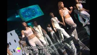 Video Eugene - Windy, 유진 - 윈디, Music Camp 20040821 download MP3, 3GP, MP4, WEBM, AVI, FLV Mei 2017