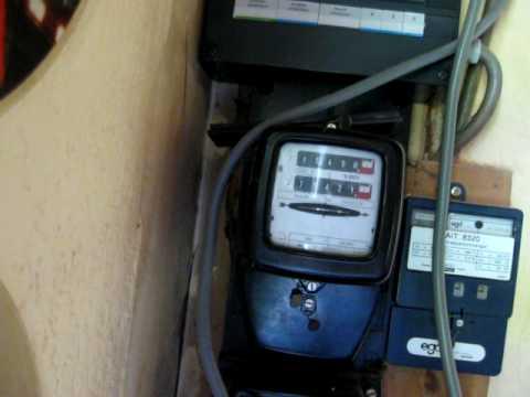 Electricity Meter Hack India