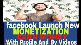 How To Earn Money By Facebook Profile And Videos-Facebook For Creators(New Monetization Policy) 2018