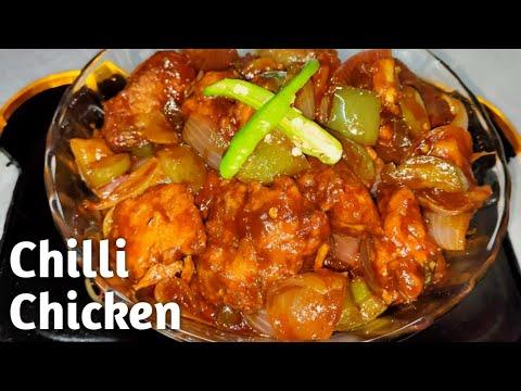 Chilli Chicken Recipe    Easy And Tasty Chilli Chicken ...