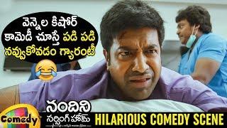 Nandini Nursing Home Hilarious Comedy Scene | Vennela Kishore | Sapthagiri | Shakalaka Shankar
