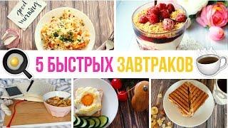 видео Рецепт завтрака. Овсяноблин