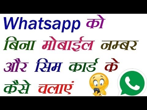 create whatsapp account with international number & Make Fake Whatsapp Number Make #005
