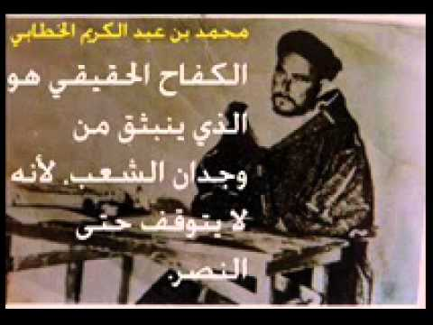 Groupe Ihoudhriyen :mulay muhannd