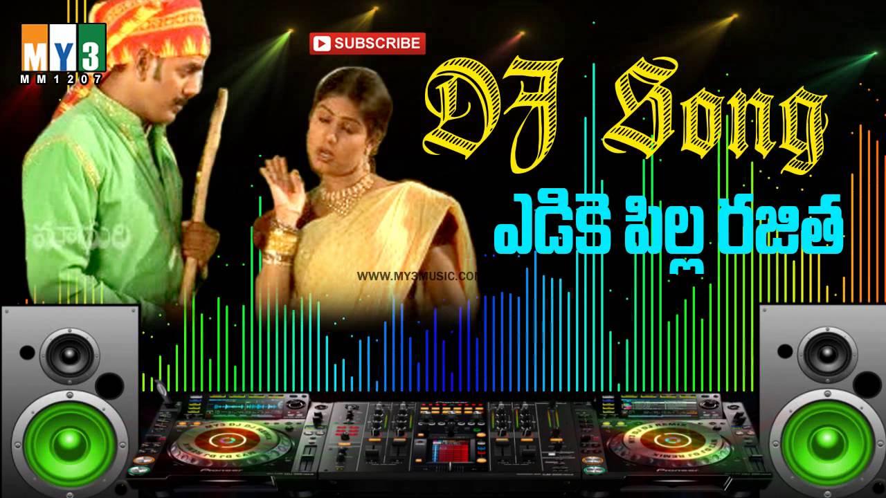 rajitha new dj song