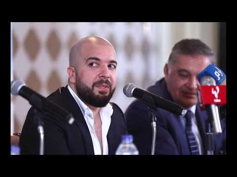Douzi - Press Conference 2018 | المؤتمر الصحفى للنجم : دوزى