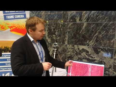 ISPRS SPEC3D: SENOP frame hyperspectral camera