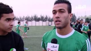 المنتخب الوطني لأقل من 20 سنة يتعادل مع مصر في ثاني إختبار -el bilad tv -