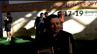 ЗЦМ ФЛОРУЗИМ-ИНТЕНСИВ
