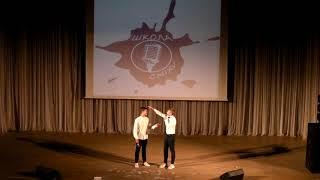 """Абрам Оганесян и """"Дубль два"""" - сборная - 1/2 Школы Смеха 2017 г."""