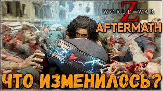 World War Z: Aftermath ...