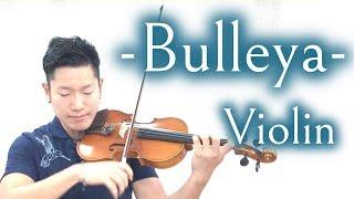 Bulleya (Cool Violin Version) by Violinist KOHEI from Tokyo|Ae Dil Hai Mushkil|
