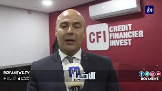 مجموعة  CFI تفتتح فرعا جديدا لها في محافظة الزرقاء - (6-2-2019)