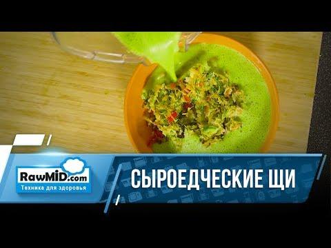 Вегетарианские Супы - рецепты