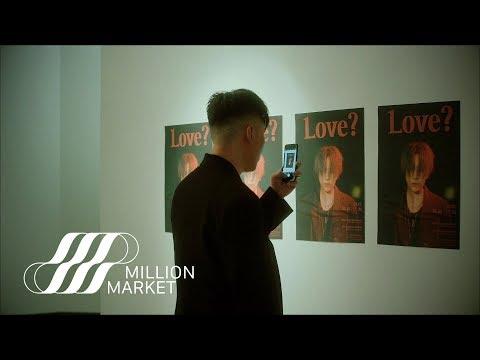 PENOMECO 페노메코 X ELO 엘로 'LOVE? (Feat. GRAY 그레이)' MV Teaser #1