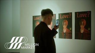 ELO 엘로 X PENOMECO 페노메코 'LOVE? (Feat. GRAY 그레이)' MV Teaser #1