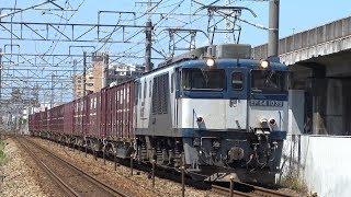 【4K】JR山陽本線 EF64-1039号機牽引 貨物列車